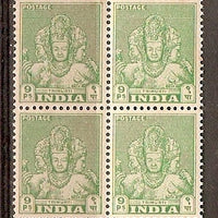 India 1949 Archeological Series 1st Definitive Series 9p Trimurti Phila-D3 BLK/4 MNH - Phil India Stamps