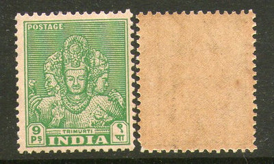 India 1949 Archeological Series 1st Definitive Series 9p Trimurti Phila-D3 1v MNH - Phil India Stamps