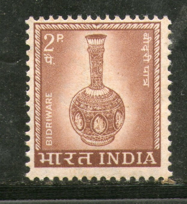 India 1967 2p Bidriware 5th Definitive Series 1v Phila- D70 MNH - Phil India Stamps