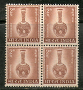 India 1967 2p Bidriware 5th Definitive Series BLK/4 Phila- D70 MNH - Phil India Stamps