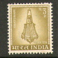 India 1967 4th Def. Series 3p Brassware WMK To Left Phila-D71/ SG 505 MNH - Phil India Stamps