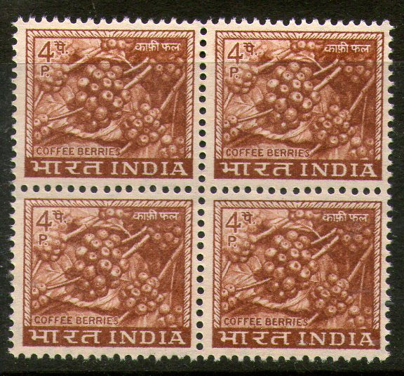 India 1968 4th Def. Series 4p Coffee WMK Up Right BLK4 Phila-D72/ SG 505a MNH - Phil India Stamps