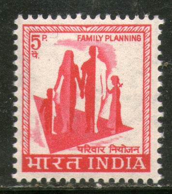 India 1949 5p Family Planning 4th Definitive Series Ashokan 1v Phila- D73 MNH - Phil India Stamps