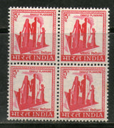 India 1949 5p Family Planning 4th Definitive Series Ashokan BLK/4 Phila- D73 MNH - Phil India Stamps