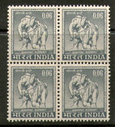 India 1966 4th Def. Series 6p Konark Elephant WMK To Left BLK4 Phila-D74/ SG 507 MNH - Phil India Stamps
