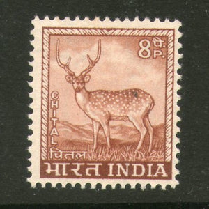 India 1967 4th Def. Series 8p Chittal Deer WMK To Left Phila-D75/ SG 508 MNH - Phil India Stamps