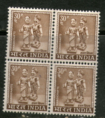 India 1949 30p Indian Dolls 4th Definitive Series Ashokan BLK/4 Phila- D79 MNH - Phil India Stamps
