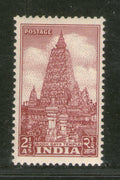 India 1951 Archeological Series 1st Definitive Series 2½As Mahabodhi Temple Phila-D7 1v MNH