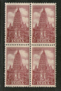 India 1951 Archeological Series 1st Definitive Series 2½As Mahabodhi Temple Phila-D7 1v BLK/4 MNH