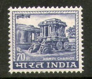 India 1967 4th Def. Series 70p Hampi Chariot WMK Up Right Phila-D83/ SG 516 MNH - Phil India Stamps