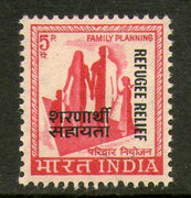 India 1971 Def. Series - 5p Refugee Relief Tax Nasik O/p Phila- D91 / SG 646 MNH - Phil India Stamps