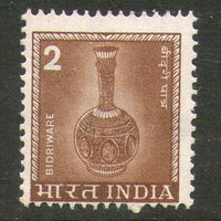 India 1976 5th Def. Series - 2p Bidrivase WMK Large STAR Phila- D97 / SG 724 MNH - Phil India Stamps
