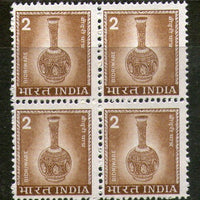 India 1976 5th Def. Series -2p Bidrivase WMK Large STAR BLK4 Phila- D97 / SG 724 MNH - Phil India Stamps