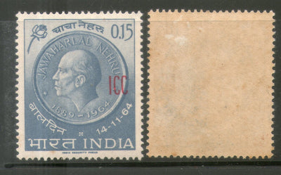 India 1965 Jawahar Lal Nehru 15p I.C.C O/P Military Stamp Phila-M111 MNH - Phil India Stamps
