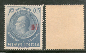 India 1965 UNEF Indian Force in Gaza Military O/P on Nehru Phila-M112 MNH - Phil India Stamps
