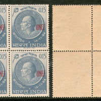 India 1965 UNEF Indian Force in Gaza Military O/P on Nehru Phila-M112 BLK/4 MNH - Phil India Stamps