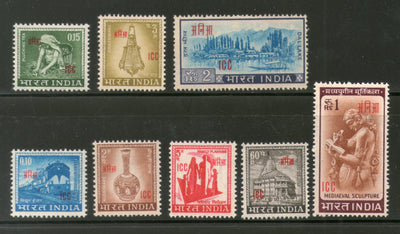 India 1968 I.C.C. Overprint on 4th Defnitive Series Phila-M113-20 Set MNH # 3794 - Phil India Stamps