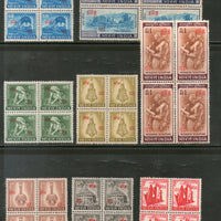India 1968 I.C.C. Overprint on 4th Definitive Series Phila-M113-20 Set Blk/4 MNH - Phil India Stamps