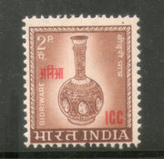 India 1968 Bidriware 2p I.C.C O/P on 4th Def. Series Military 1v Phila-M113 MNH - Phil India Stamps