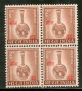 India 1968 Bidriware 2p I.C.C O/P on 4th Def. Series Phila-M113 BLK/4 MNH - Phil India Stamps