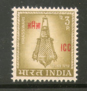 India 1968 Brassware 3p I.C.C O/P on 4th Def. Series Military Phila-M114 MNH - Phil India Stamps