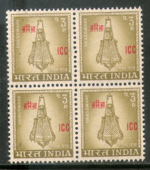 India 1968 Brassware 3p I.C.C O/P on 4th Def. Series Military Phila-M114 BLK MNH - Phil India Stamps