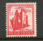 India 1968 Family Planning 5p I.C.C O/P on 4th Def. Series Military 1v Phila-M115 MNH - Phil India Stamps