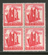 India 1968 Family 5p I.C.C O/P on 4th Def. Series Military Phila-M115 BLK/4 MNH - Phil India Stamps