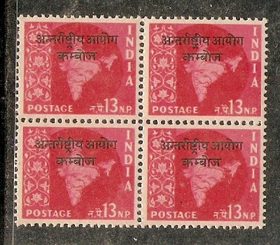 India 1957 13p Map O/p CAMBODIA BLK/4 Phila-M80 MNH - Phil India Stamps