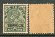 India 1932 King George V 9ps Service Postage Stamp Phila-S134 1v MNH - Phil India Stamps