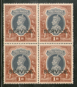 India 1937 King George VI 1 Re Service Postage Stamp Phila-S146 1v in BLK/4 MNH - Phil India Stamps
