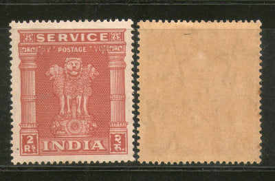 India 1950-51 Lion Capital 2 Rs Service WMK STAR Phila-S177 1v MNH - Phil India Stamps