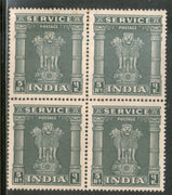 India 1950-51 Lion Capital 5 Rs Service WMK STAR Phila-S178 Blk/4 MNH - Phil India Stamps