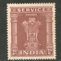 India 1950-51 Lion Capital 10 Rs Service WMK STAR Phila-S179 1v MNH - Phil India Stamps