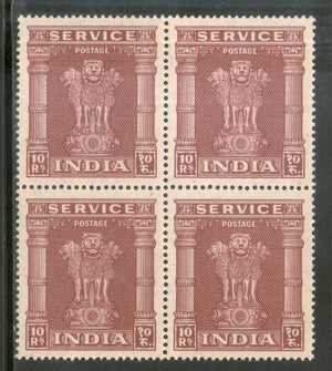 India 1950-51 Lion Capital 10 Rs Service WMK STAR Phila-S179 Blk/4 MNH - Phil India Stamps