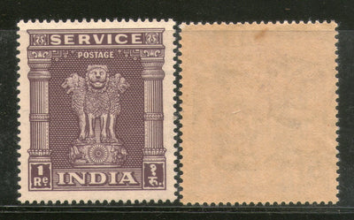 India 1958-71 Lion Capital 1 Re Service WMK Ashokan Up Right Phila-S201 1v MNH - Phil India Stamps