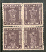 India 1958-71 Lion Capital 1 Re Service WMK Ashokan Up Right Phila-S201 Blk/4 MNH - Phil India Stamps