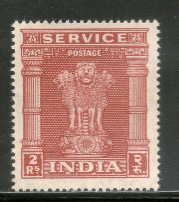 India 1958-71 Lion Capital 2 Rs Service WMK Ashokan Up Right Phila-S202 1v MNH - Phil India Stamps
