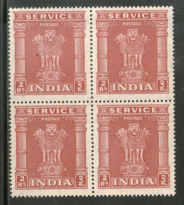 India 1958-71 Lion Capital 2 Rs Service WMK Ashokan Up Right Phila-S202 Blk4 MNH - Phil India Stamps