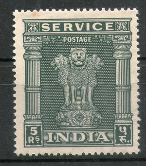 India 1958-71 Lion Capital 5 Rs Service WMK Ashokan To Left Phila-S203 1v MNH - Phil India Stamps
