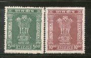 India 1976-78 Lion Capital 10+5 Rs Service WMK Ashokan Phila-S241-42 MH - Phil India Stamps