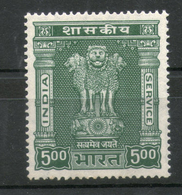 India 1976-78 Lion Capital 5 Rs Service WMK Ashokan To Left Phila-S241 1v MNH - Phil India Stamps