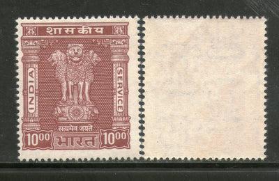 India 1976-78 Lion Capital 10 Rs Service WMK Ashokan Up Right Phila-S242 1v MNH - Phil India Stamps