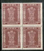 India 1976-78 Lion Capital 10 Rs Service WMK Ashokan Up Right Phila-S242 Blk/4 MNH - Phil India Stamps