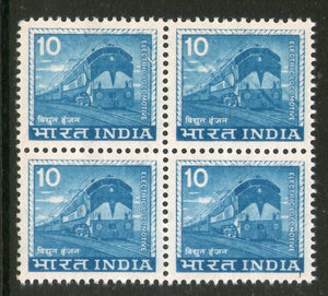 India 1974 5th Definitive Series 10p Locomotive WMK STAR BLK/4 Phila-D100 MNH - Phil India Stamps
