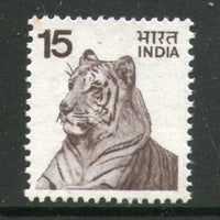 India 1974 5th Definitive Series -15p Tiger White Background 1v Phila-D102 MNH - Phil India Stamps