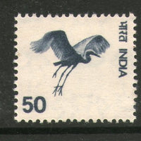 India 1974 5th Definitive Series -50p Gliding Bird 1v Phila-D105 MNH - Phil India Stamps