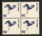 India 1974 5th Definitive Series -50p Gliding Bird BLK/4 Phila-D105 MNH - Phil India Stamps