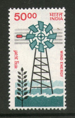India 1986 Windmill 50 Rs. 7th Definitive Series WMK-To Left Phila-D152 MNH - Phil India Stamps