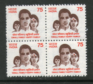 Copy of India 1994 8th Def. Series- 75p Small Family WMK To Left BLK/4 Phila- D153/SG1573a MNH - Phil India Stamps